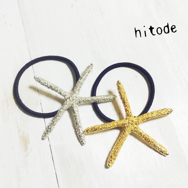 出典 www.lattice,web.jp